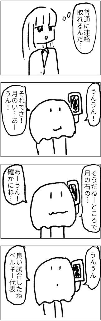 f:id:yanoyu22:20180715204252j:image