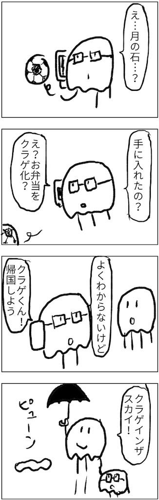 f:id:yanoyu22:20180716014058j:image