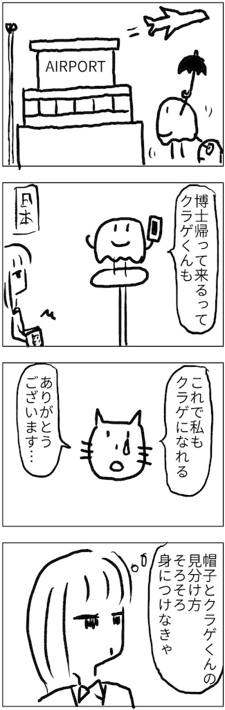 f:id:yanoyu22:20180716014105j:image