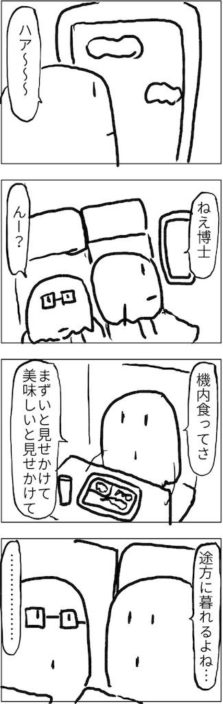 f:id:yanoyu22:20180716233646j:image