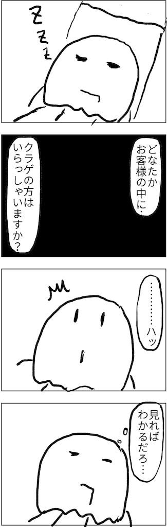 f:id:yanoyu22:20180716233656j:image