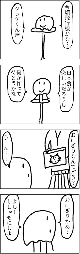 f:id:yanoyu22:20180718224721j:image