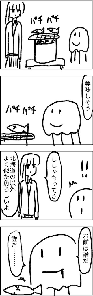f:id:yanoyu22:20180718224731j:image