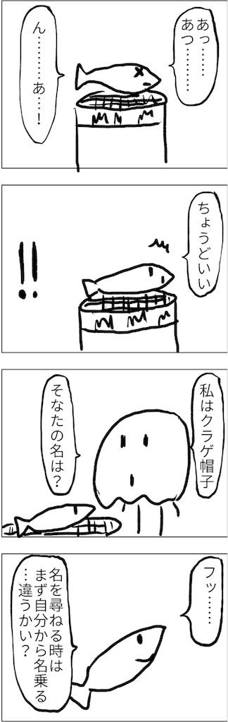 f:id:yanoyu22:20180719225629j:image