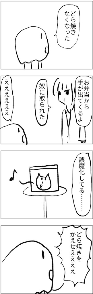 f:id:yanoyu22:20180722122341j:image