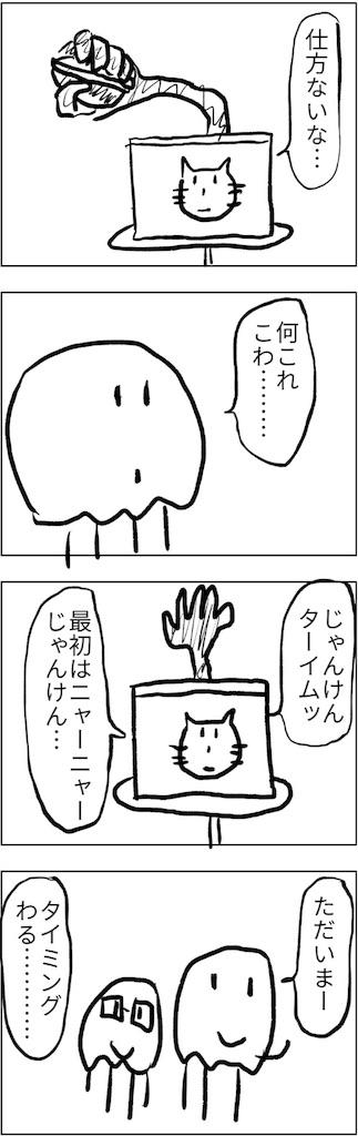 f:id:yanoyu22:20180722122350j:image