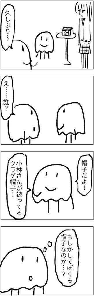 f:id:yanoyu22:20180722215458j:image