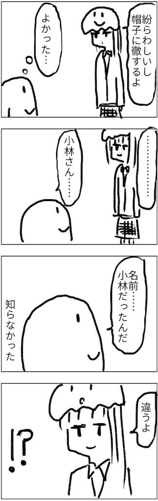 f:id:yanoyu22:20180722215506j:image