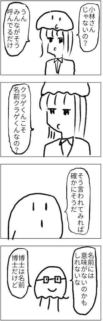 f:id:yanoyu22:20180723000842j:image
