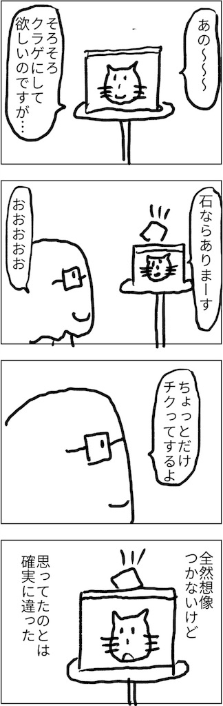 f:id:yanoyu22:20180723000851j:image