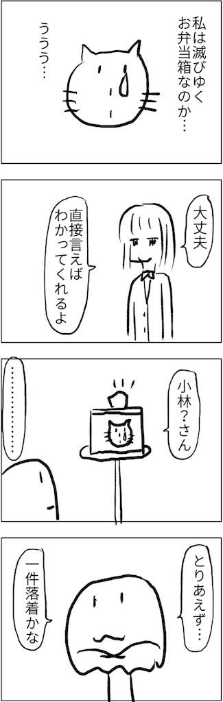 f:id:yanoyu22:20180724232115j:image