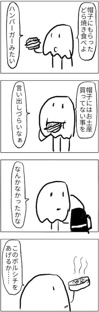 f:id:yanoyu22:20180724232124j:image