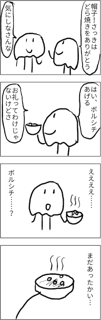 f:id:yanoyu22:20180725211534j:image