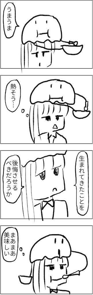f:id:yanoyu22:20180725211543j:image