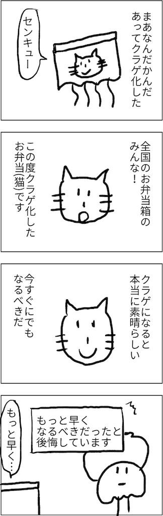 f:id:yanoyu22:20180725222016j:image