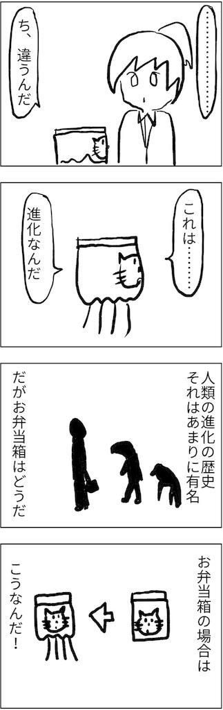 f:id:yanoyu22:20180726220636j:image