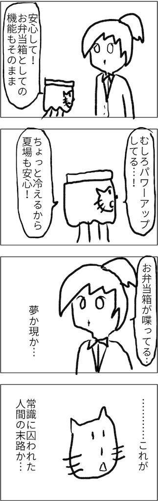 f:id:yanoyu22:20180726220643j:image