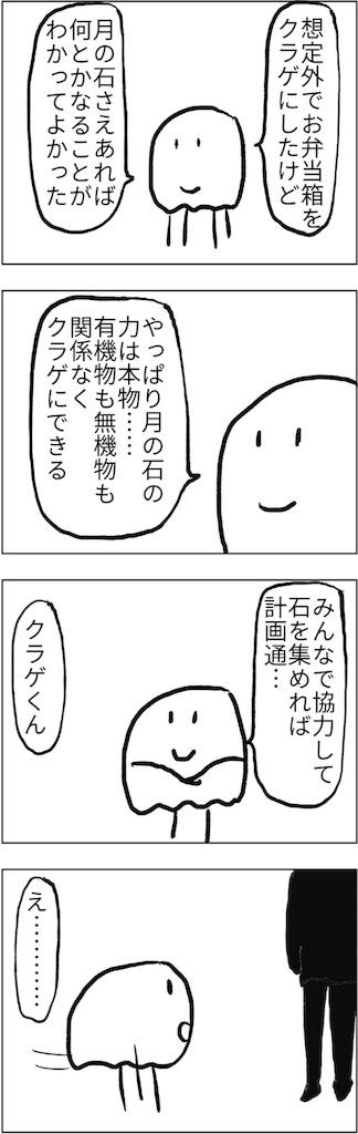 f:id:yanoyu22:20180729230819j:image