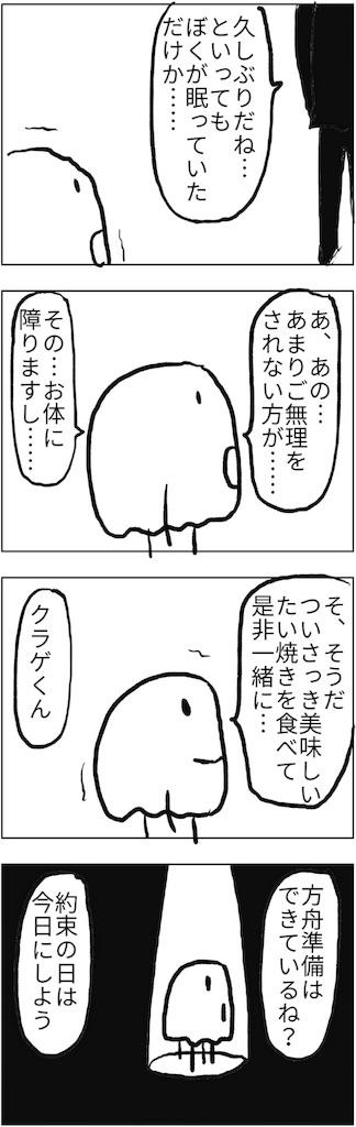 f:id:yanoyu22:20180729230831j:image