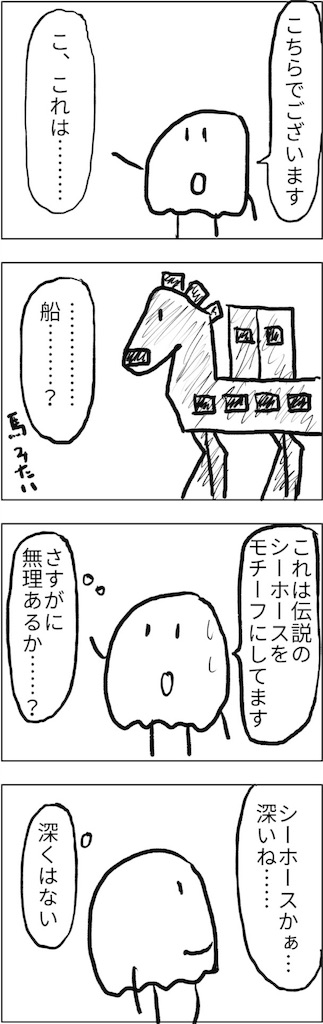 f:id:yanoyu22:20180731012038j:image
