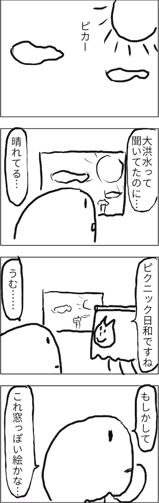 f:id:yanoyu22:20180803193614j:image