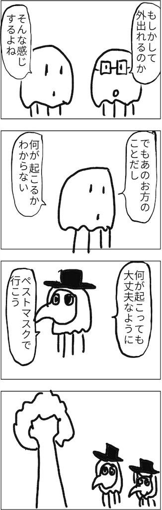 f:id:yanoyu22:20180803223434j:image