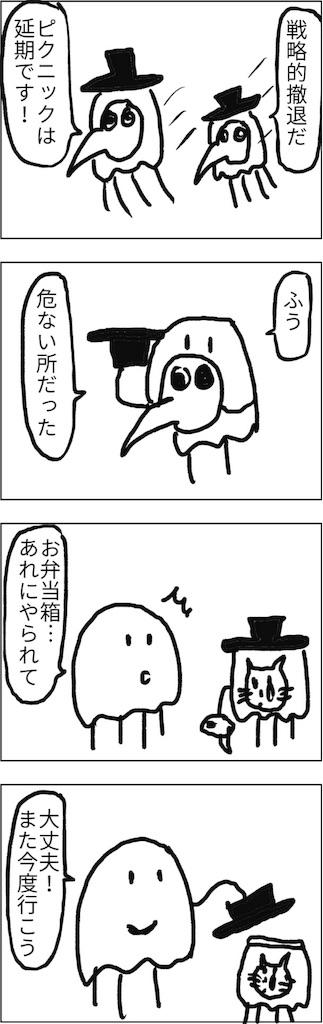 f:id:yanoyu22:20180805182640j:image