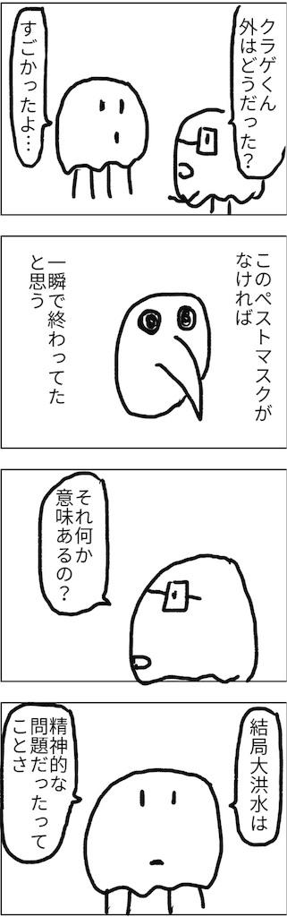 f:id:yanoyu22:20180805182659j:image