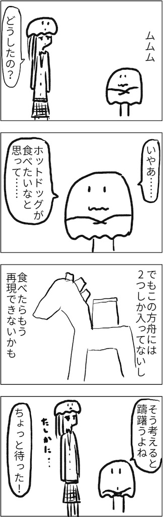 f:id:yanoyu22:20180806001240j:image