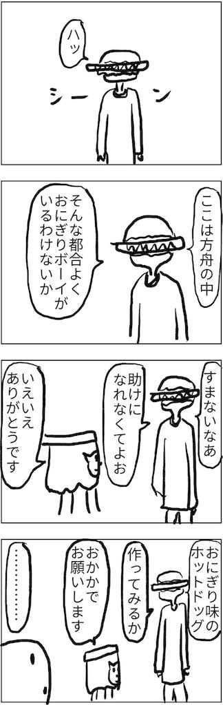 f:id:yanoyu22:20180806233346j:image