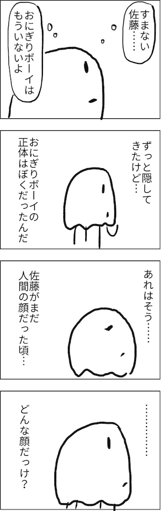 f:id:yanoyu22:20180806233354j:image