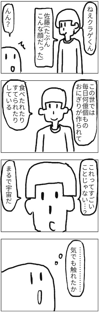 f:id:yanoyu22:20180808212903j:image