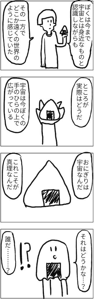 f:id:yanoyu22:20180808212910j:image
