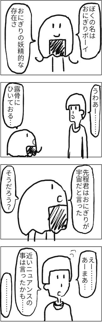 f:id:yanoyu22:20180810192134j:image