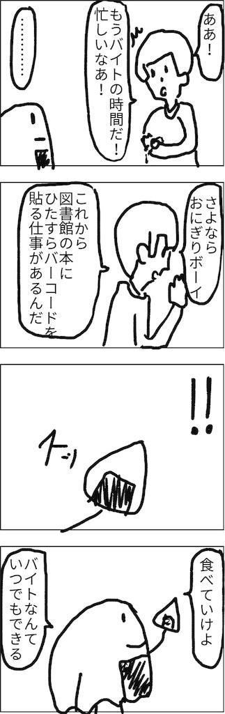 f:id:yanoyu22:20180810192158j:image