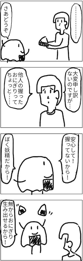 f:id:yanoyu22:20180810233934j:image