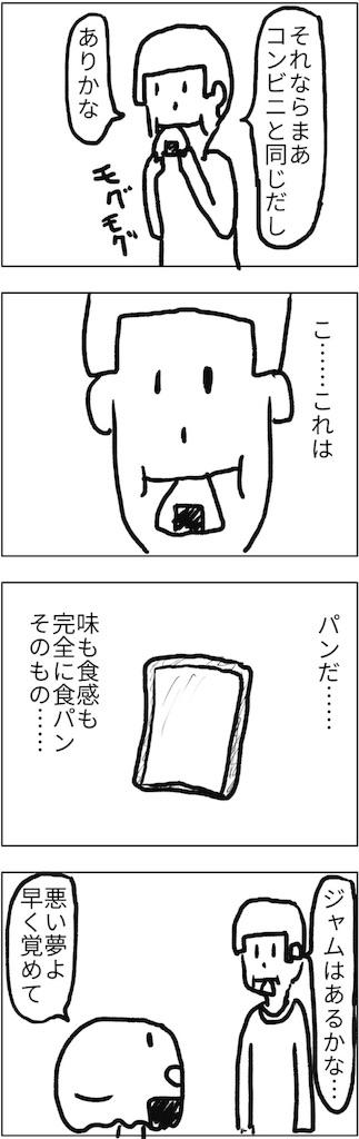 f:id:yanoyu22:20180810233946j:image