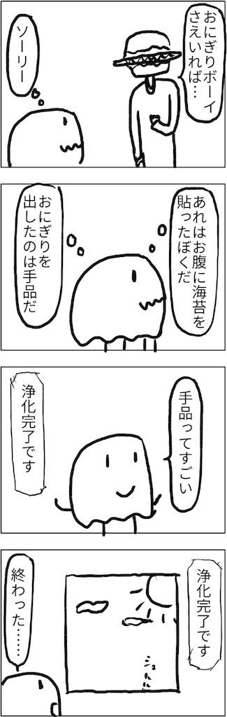 f:id:yanoyu22:20180811182904j:image