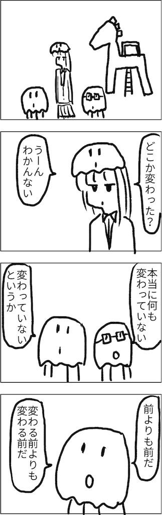 f:id:yanoyu22:20180811182915j:image
