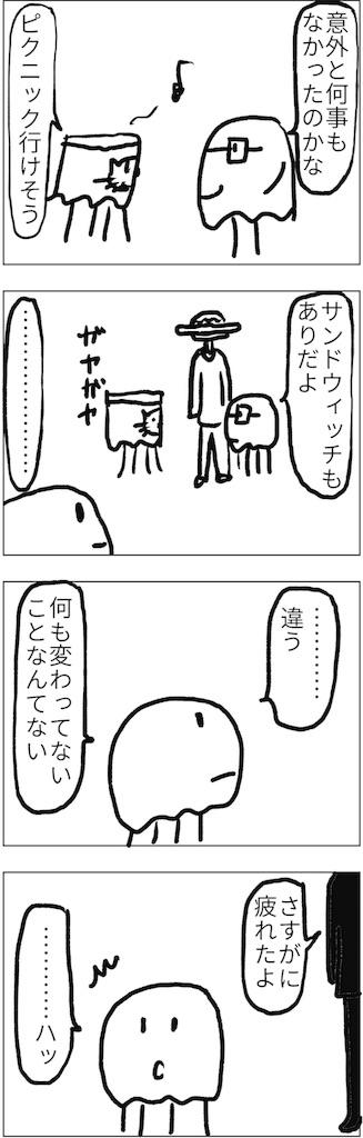 f:id:yanoyu22:20180812214204j:image