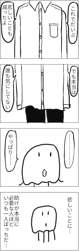 f:id:yanoyu22:20180812214214j:image