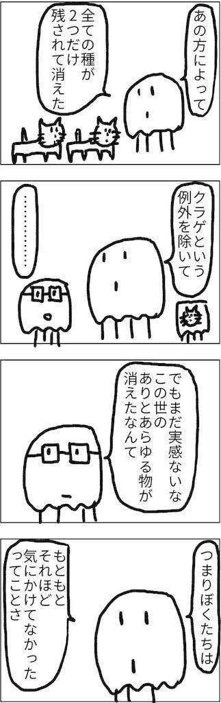 f:id:yanoyu22:20180813111222j:image