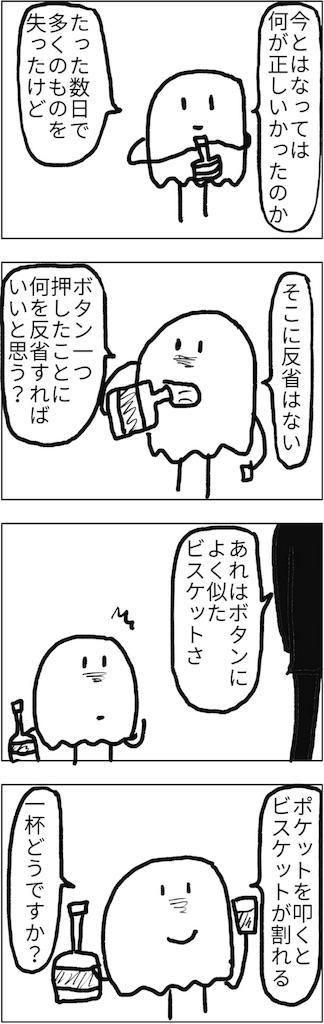f:id:yanoyu22:20180813111247j:image