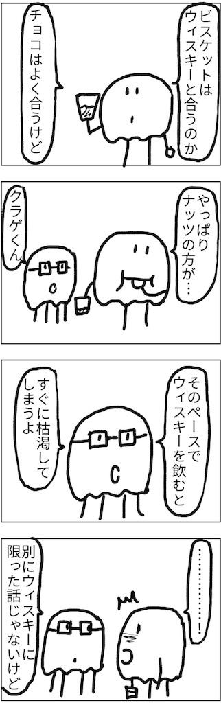f:id:yanoyu22:20180815160620j:image