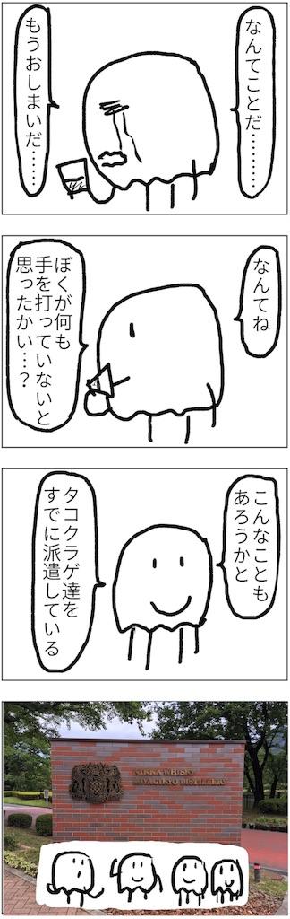 f:id:yanoyu22:20180815160628j:image