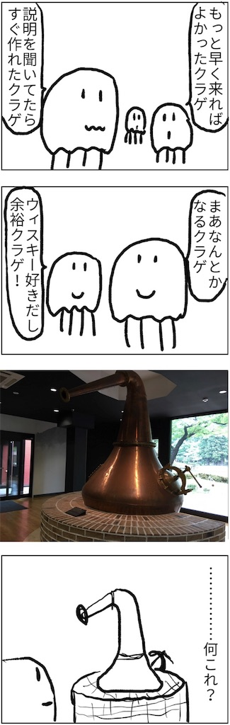 f:id:yanoyu22:20180815234753j:image