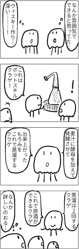 f:id:yanoyu22:20180816230949j:image