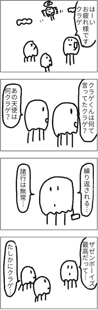 f:id:yanoyu22:20180818195811j:image