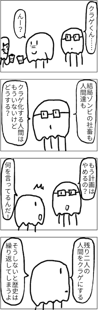 f:id:yanoyu22:20180819183447j:image