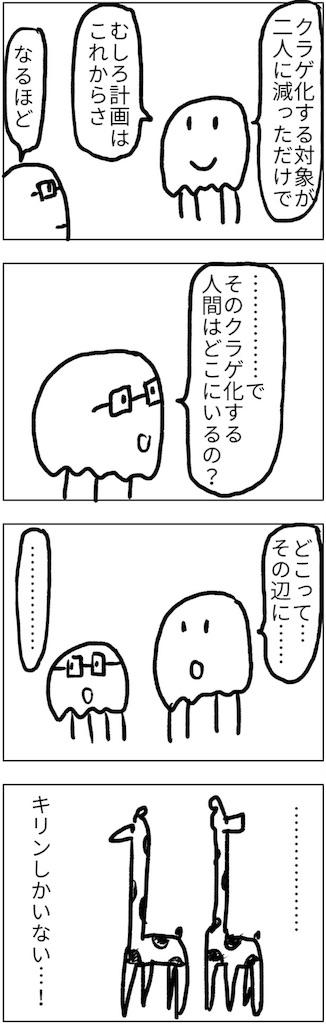 f:id:yanoyu22:20180819183458j:image